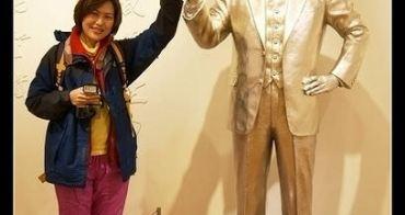 (橫濱)  一碗麵看世界 生活真不簡單@橫濱安藤百福發明紀念館(日清杯麵博物館)
