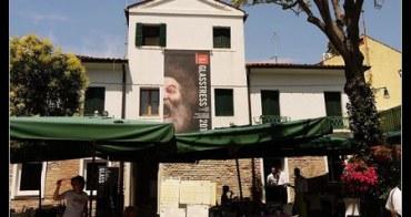 (歐洲) 義大利 MURANO琉璃之島餐廳推薦B Restaurant