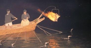 (日本) 岐阜縣 觀光資訊公開 與長良川Gand Hotel(法式料理)