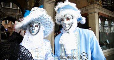 (歐洲) 義大利 2014 Carnival Masks 威尼斯面具節嘉年華會最高潮 慶賀與豐收感動滿懷  卡羅琳娜·科斯特內爾 Carolina Kostner