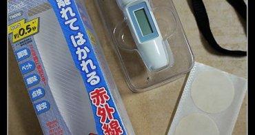 (開箱文) 日本OHM 赤外線温度計<---各種溫度都可以量得到!