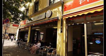 (歐洲) 德國慕尼黑美食推薦 PIPASA <-C/P值破表的好餐廳