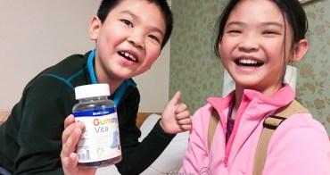 (好物推薦) 好吃營養又好玩 美國原裝進口Gummy Vita 百仕可兒童綜合維他軟糖