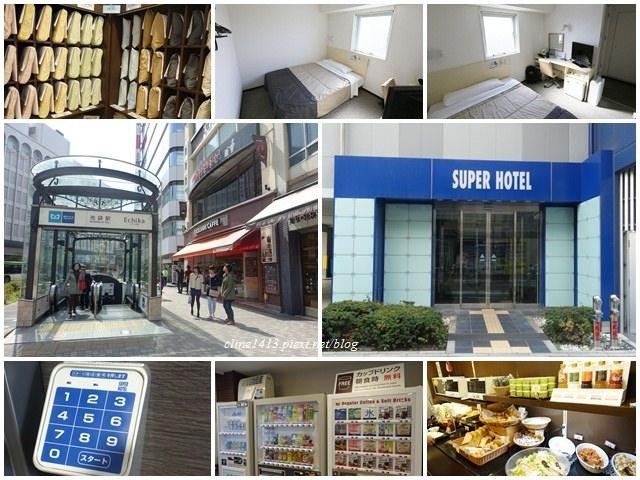 ▌日本。東京住宿推薦▌高CP值 ♥SUPER HOTEL JR池袋西口超級酒店♥一晚不到三千元、出口有手扶梯、步行三分鐘到