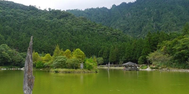 ▌宜蘭景點▌美如仙境的避暑盛地♥ 明池森林遊樂園區♥