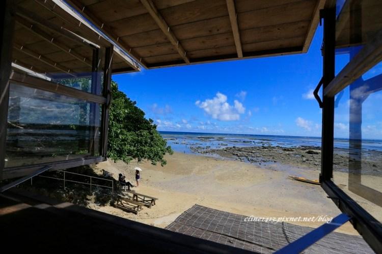 ▌沖繩海景咖啡▌無敵海景♥濱邊的茶屋(浜邊の茶屋)♥day1行程分享(租車、飯店、海景咖啡)by陽光大叔