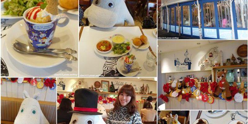▌福岡人氣主題餐廳▌博多運河城美食♥嚕嚕米咖啡店 Moomin bakery and cafe ♥萌翻天嚕嚕米坐檯陪你喝咖啡