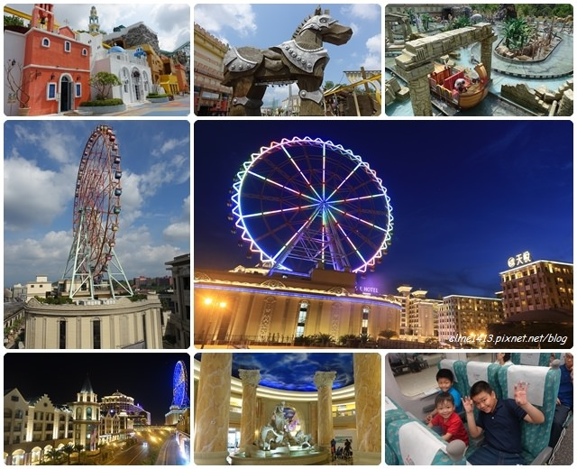 ▌兩天一夜親子小旅行▌♥義大遊樂世界玩樂攻略♥搭高鐵入住天悅飯店。逛街購物,親子玩樂大滿足