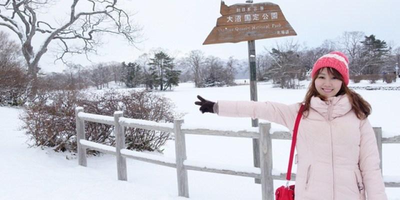 ▌北海道穿搭▌冬季♥北海道保暖穿搭術♥行前準備、雪地穿搭分享