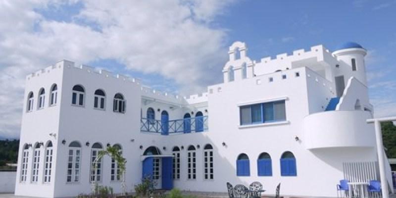 ▌宜蘭民宿▌美到不像話  ♥ 我竟然在夢想中的希臘小島 ♥