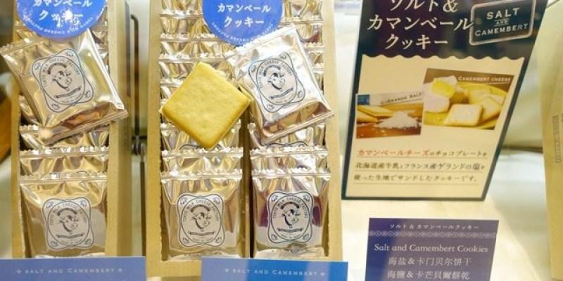 ▌東京必買伴手禮▌♥TOKYO MILK CHEESE FACTORY牛奶起士餅乾♥晴空塔、成田機場必買熱門伴手禮