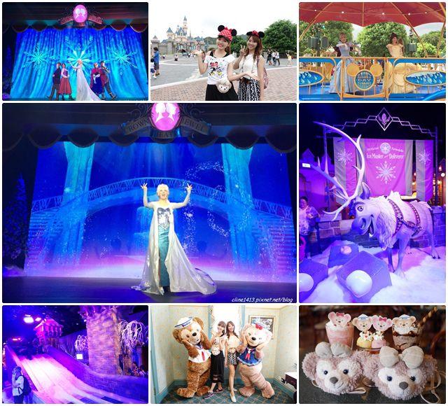 ▌2015香港自由行 ▌ 香港迪士尼暑假限定♥《冰雪奇緣》冰雪小鎮必玩重點♥一起唱Let it go 兼玩雪!