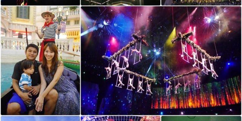 ▌澳門自由行攻略▌三天兩夜自由行♥吃喝玩樂行程分享♥藝文探索之旅
