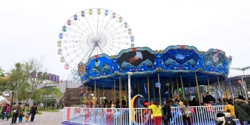 ▌台北親子景點▌重溫兒時的回憶♥台北市立兒童新樂園♥一張悠遊卡玩遍園內13項設施&遊園攻略分享