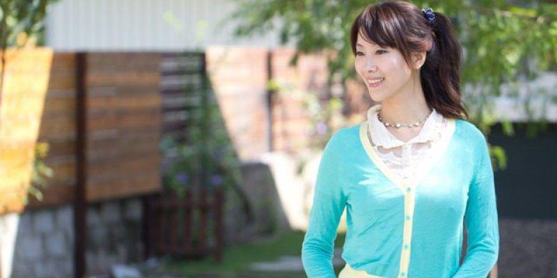 【穿搭】初秋新時尚˙平價休閒風♥ORENDA♥