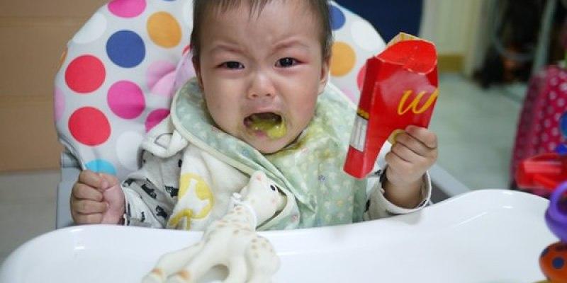 ▌三寶媽碎碎念▌開葷囉  ♥小王子七~八個月副食品分享♥ 阿木滿滿的愛心都在這!