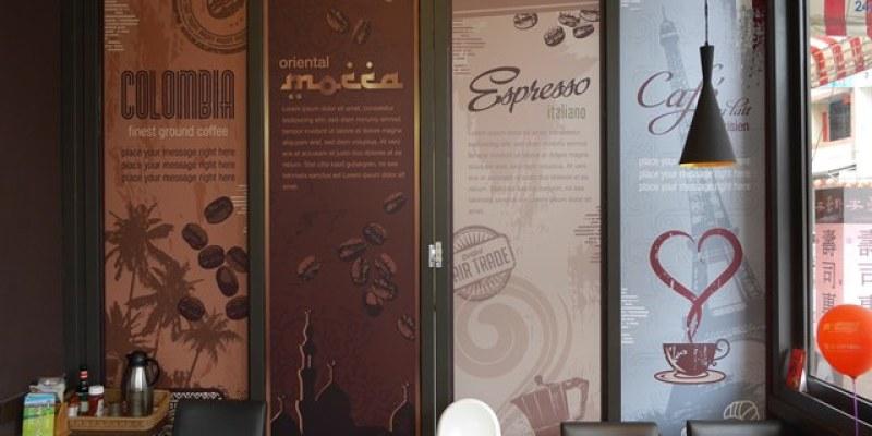 ▌台中美食.咖啡▌C/P值高的平價美食♥ COFFEE+咖啡家 ♥向上店