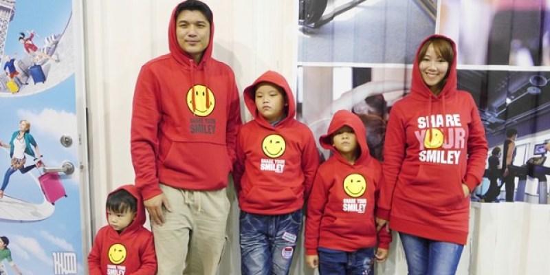 ▌親子穿搭▌GIORDANO X SMILEY ♥充滿歡樂與微笑的活力親子&情侶服