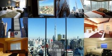 ▌東京住宿推薦▌東京自由行。20間東京飯店懶人包(住過的上野、新宿、淺草、池袋、東京車站、東京迪士尼飯店)
