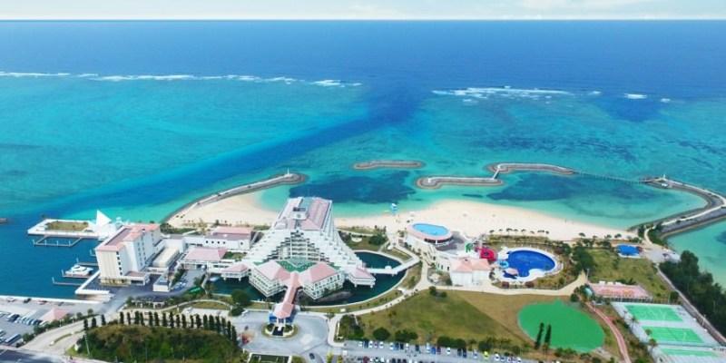 ▌沖繩海景飯店▌無敵海景、私人沙灘【喜來登沖繩聖瑪莉娜海濱度假村】適合親子入住的海景飯店
