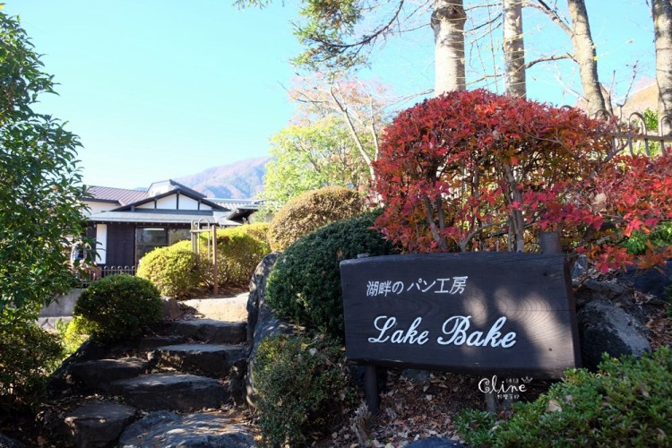▌河口湖景觀咖啡店▌Lake Bake Cafe 美景美食一次滿足