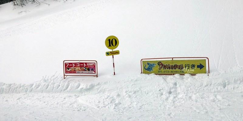 ▌2018日本滑雪  ▌陽光男孩苗場王子滑雪場,搭龍纜看田代湖