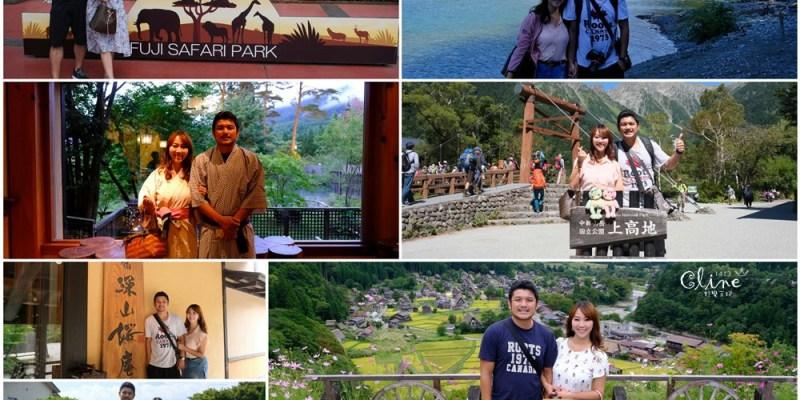 ▌2019東京自駕自由行▌七天六夜自駕自由行行程分享。上高地、河口湖、合掌村、箱根、高山、下呂溫泉