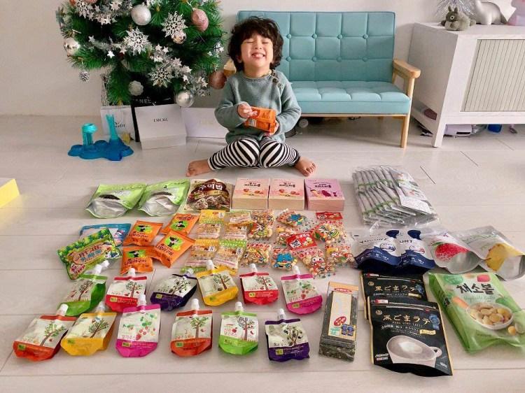 ▌補貨團▌寶寶出門必備【Naeiae韓國米餅】副食品好物、日韓食品團