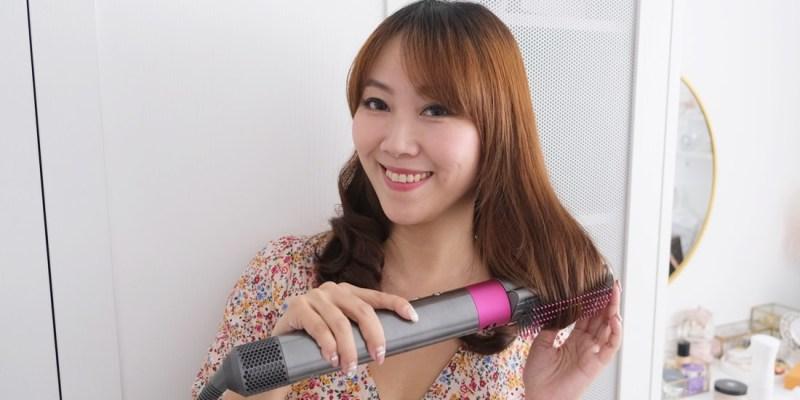 ▍破盤價▍夢幻逸品《Dyson Airwrap™ 造型器》獨家升級大全配 (贈韓國Hairplus護髮組)