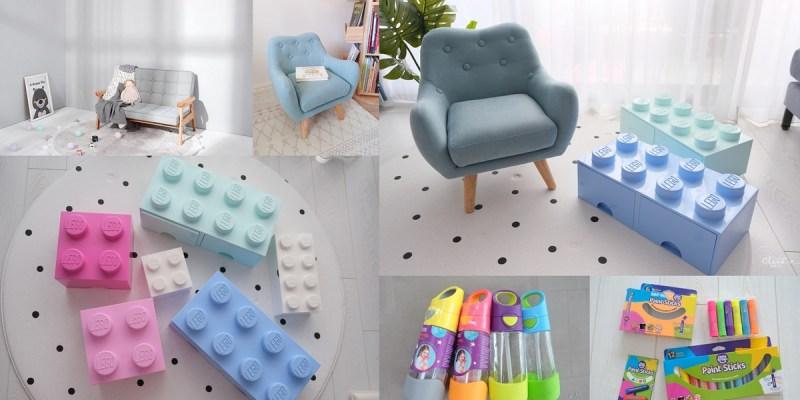 ▎聖誕禮物團▎新款澳洲 BunnyTickles小沙發。樂高 LEGO收納盒。英國Little Brian兒童水彩棒。麵包超人童書