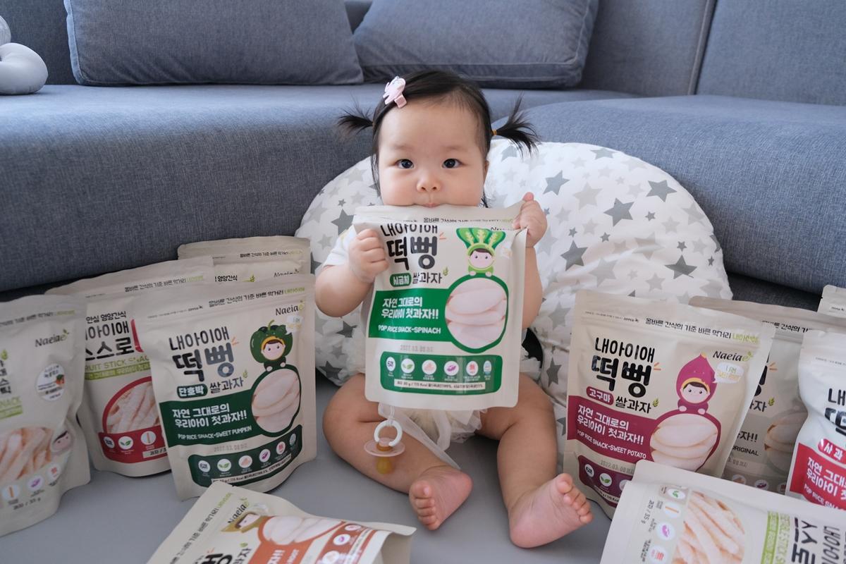寶寶出門必備【Naeiae韓國米餅】副食品好物、日韓食品團