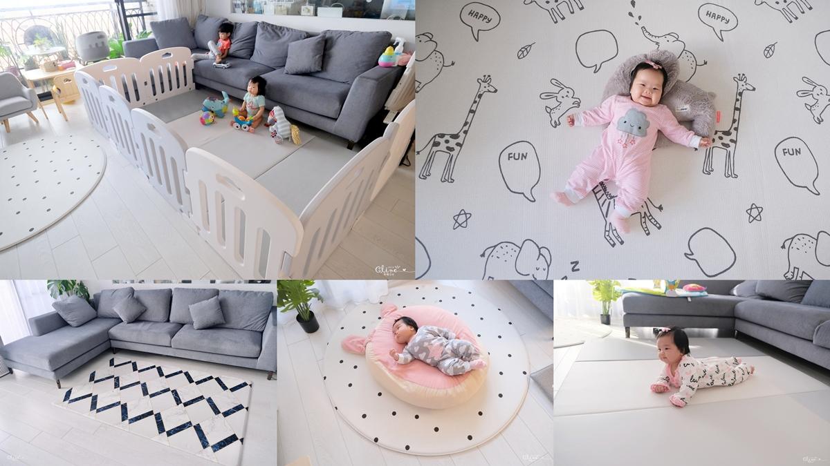 ▎團購 ▎韓國PARKLON寶寶爬行墊/廚房地墊。 ALZIPMAT摺疊地墊/圍欄