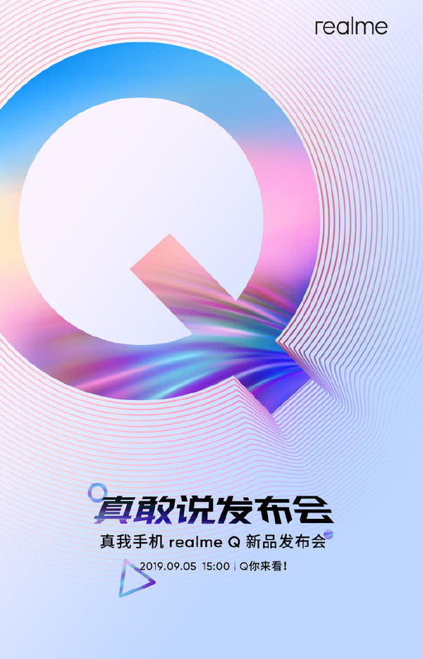Realme Q new product release official announcement