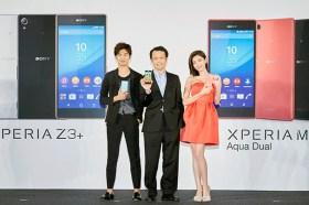 SONY Xperia Z3+、M4 Aqua Dual發售!
