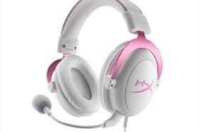 HyperX Cloud II粉紅限定版新登場 6/22搶鮮開賣