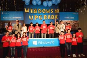 Windows 10免費更新開跑, 更具生產力, 安全, 個人化的創新體驗