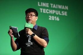 看好台灣開發動能!LINE Taiwan TechPulse首度登場