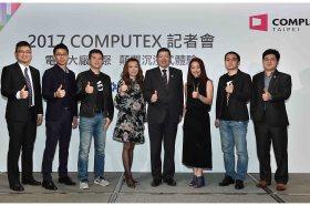 電競大廠齊聚COMPUTEX 2017 顛覆沉浸式體驗