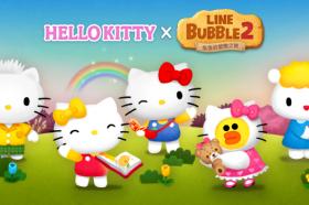 國際巨星Hello Kitty和好朋友們在《LINE Bubble 2》登場囉!
