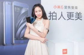 小米台灣夏季新品發佈會三機齊發! 最強男友機「小米6」變焦雙攝、拍人更美