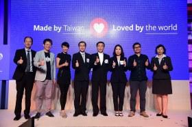 Facebook 正式啟動 Made by Taiwan支持台灣品牌邁向國際