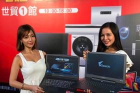 技嘉2018台北3C展搶攻開學季 推出開學必備機款Sabre 15G獨規電競筆電
