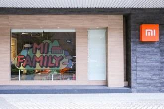 「小米基地」智慧家庭體驗屋 新居落成 米家人的溫馨小窩 歡迎大家來玩轉科技