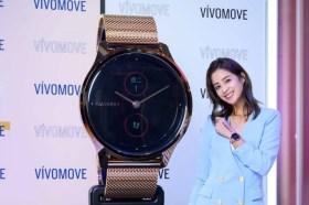 智慧手錶再進化 Garmin vívomove與Venu新款齊亮相