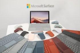Surface Pro 7來了 採Intel最新10代處理器 帶來快充、USB-C與 Wi-Fi 6