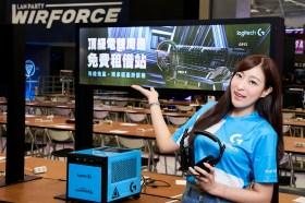 2019 WirForce電競派對 Logitech G「尬電」來襲