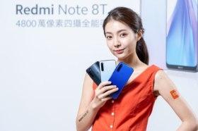 超高4800萬四鏡頭  小米Redmi Note 8T登場