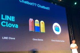 導入AI聊天機器人服務LINE TAIWAN TECHPULSE 2019精彩內容看這篇