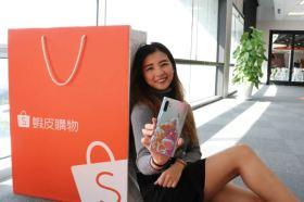迎尾牙旺季!蝦皮購物攜手Dyson、Samsung推超級好康優惠