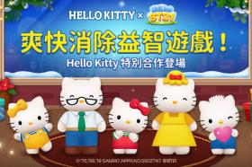 「LINE HELLO BT21」將與 Hello Kitty 合作!